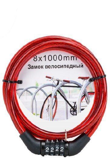 """Велозамок """"Pulse"""", трос 8*1000, кодовый, инд.упак."""