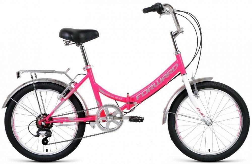 Складной велосипед Forward Arsenal  20 2.0 (2019-2020)