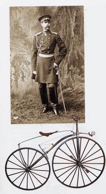 Велосипед Александра II.
